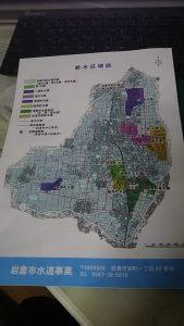 岩倉市の給水区域図