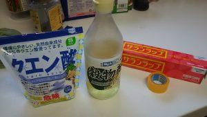 クエン酸とお酢