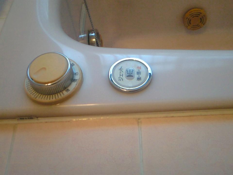 浴室の水垢除去