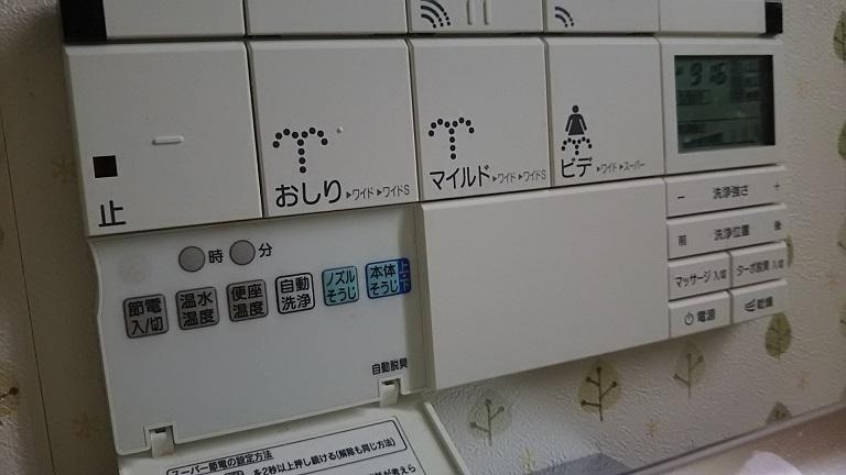 INAXのトイレ サティス 便器との隙間のおそうじ方法 持ち上げ方 レバー 取扱説明書