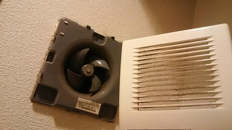 トイレ換気扇のカバーの外し方