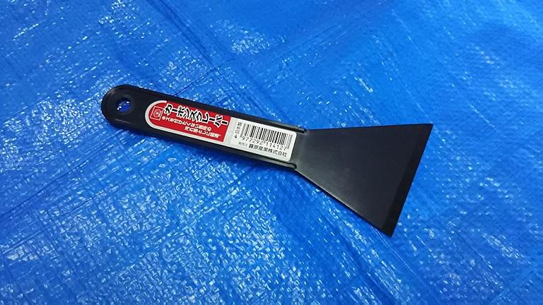 樹脂ヘラ 換気扇 レンジフード お掃除方法 洗剤 油汚れの落とし方