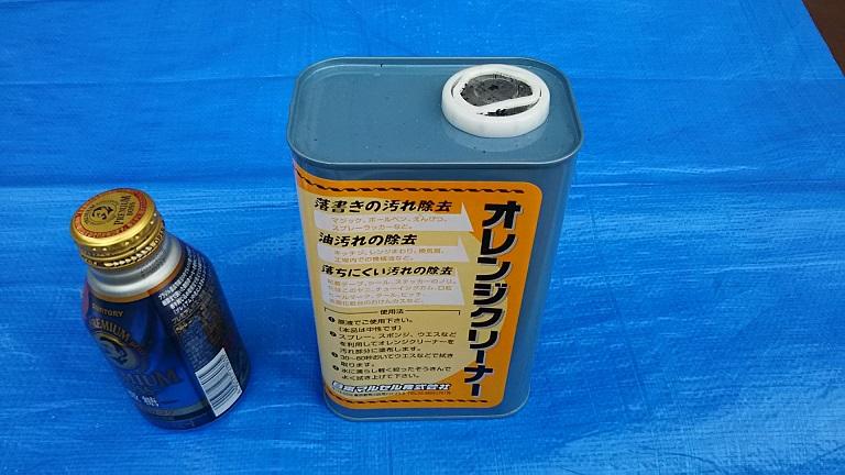 焦げ落とし用洗剤 ガスコンロのおそうじ方法 油汚れ コゲ 解体 分解 五徳 金ダワシ ガラストップ IH