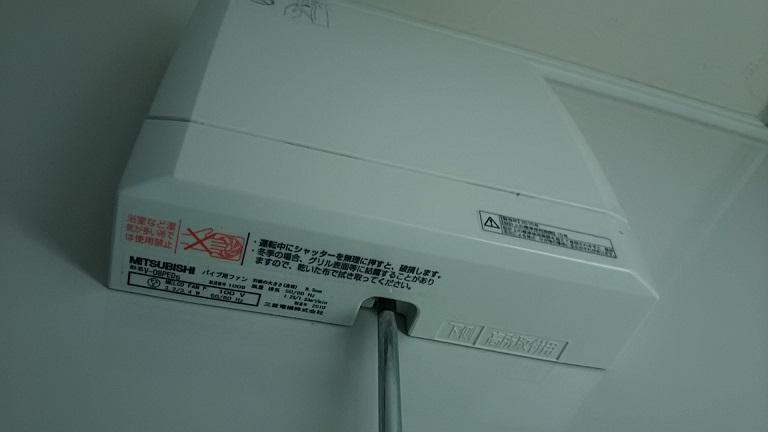 洗面室の換気扇のおそうじ