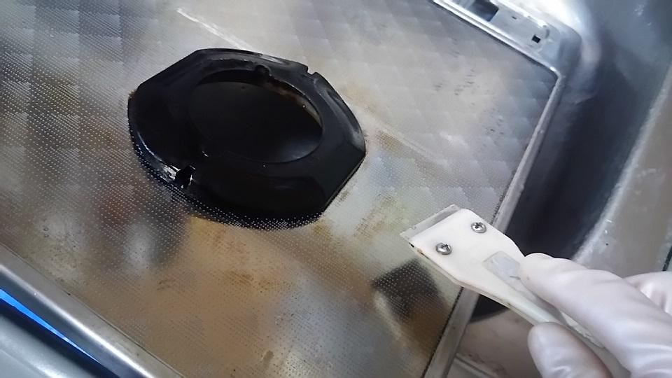 ガスコンロのお掃除方法