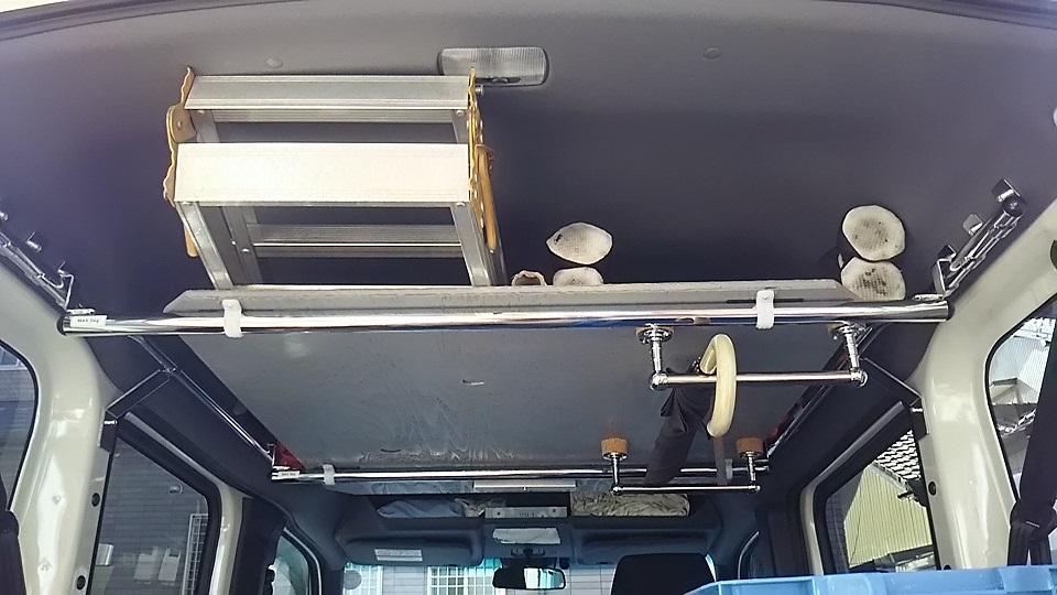 ホンダ Nバン van 荷台 広さ 価格 燃費